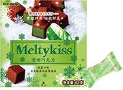 雪吻巧克力(抹茶口味) 62g