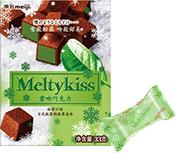 雪吻巧克力(抹茶口味) 33g